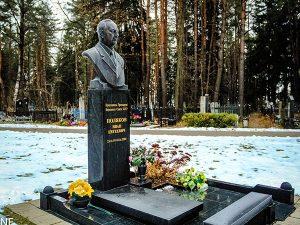 восточное кладбище