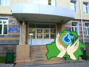 центр гигиены и эпидемиологии минска