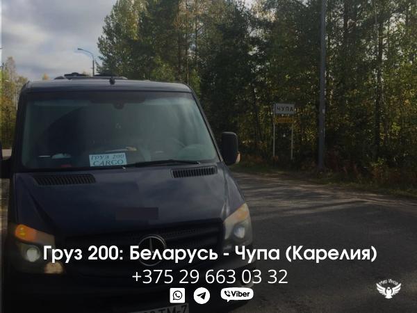 Репатриация тела в Россию